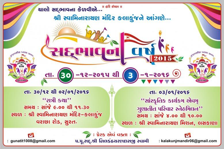 Baner - Sadbhabna - 14-10-2015 (1)