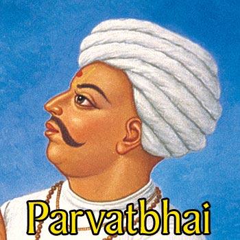 PARVAT BHAI