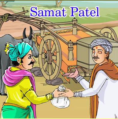 SAMAT PATEL