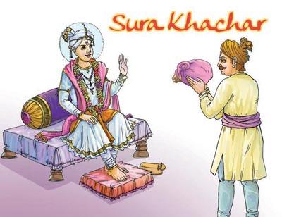 SURAKHACHAR