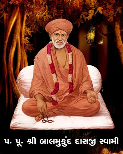 Balmukund Swami
